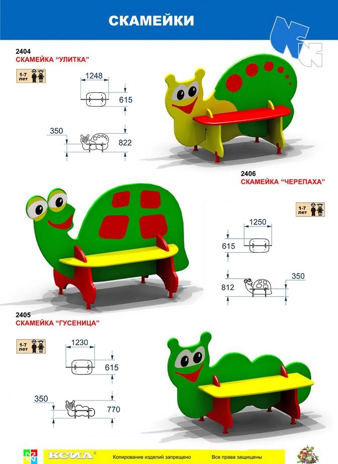 Детские скамейки для детского сада своими руками фото